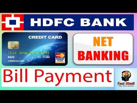 How to Pay HDFC Credit Card Bill Online? Credit Card ke Bill ka Bhugtaan Kaise Karein?[Fast-Hindi]