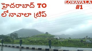 Download Hyderabad to Lonavala Journey || Best place to visit in Monsoon Video