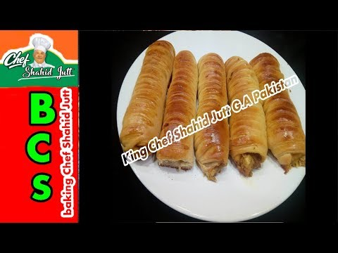 Chicken Bread Spring Roll ( Baking Chef Shahid Jutt )
