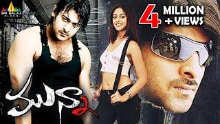 Munna | Telugu Latest Full Movies | Prabhas, Ileana, Prakash Raj | Sri Balaji Video