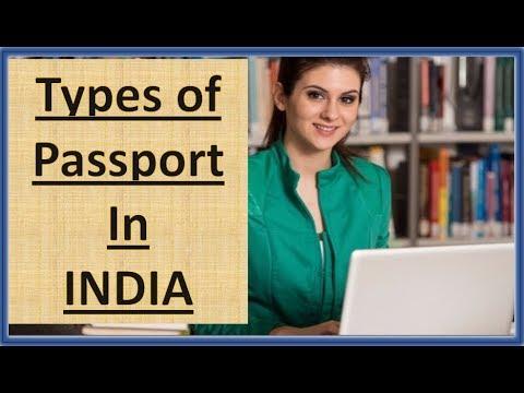 Types of Passport in India   भारत में कितने प्रकार के पासपोर्ट होते है?   Passport Types