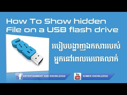 How To Show hidden File on a USB flash drive -  Speak Khmer