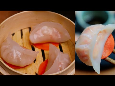 The Art of Dim Sum - Cantonese Shrimp Dumplings [水晶虾饺]