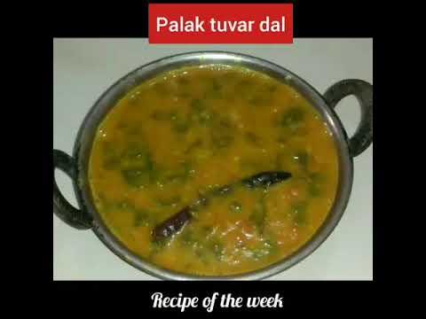 Tuvar -palak dal/ healthy dal/tuvar -palak mix dal/તુવેર-પાલકની મિક્સ દાળ