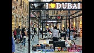 The Outlet Village Mall Dubai