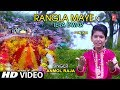 Download  Rangla Maye Ni Tera Dwar I Punjabi Devi Bhajan I Anmol Raja I Latest Hd Video Song  MP3,3GP,MP4