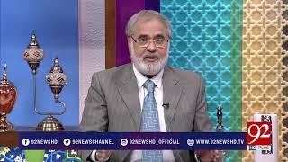 Subh e Noor - 16 November 2017 - 92NewsHDPlus