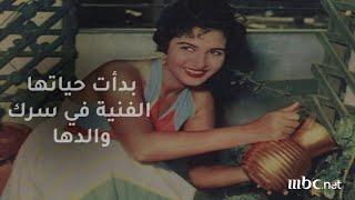 """محطات في حياة الفنانة """"نعيمة عاكف"""" نتذكرها في يوم رحيلها"""
