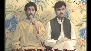 Nushki Time Saleem Sahil