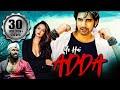 Adda (2016) Full Hindi Dubbed Movie   Sushant, Shanvi, Dev Gill   Telugu Movies Dubbed in Hindi