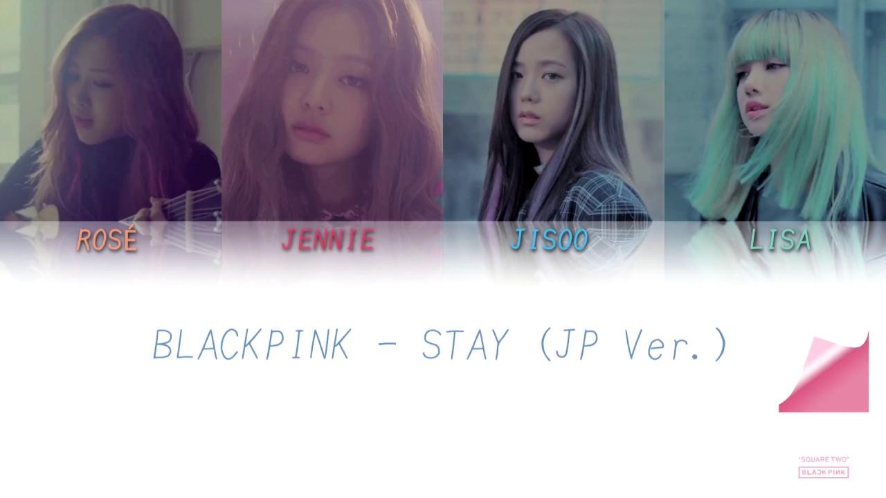 BLACKPINK - Stay (Japanese Version)