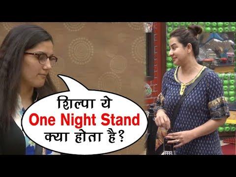 Bigg Boss 11: Sapna ने Shilpa  से पूछा - ये one night stand क्या होता है ?