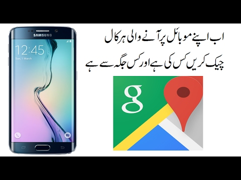 Trace Any Mobile Number Data & Location Quickly