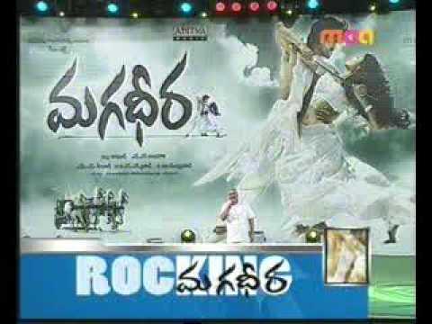 Rocking Magadheera Maa Tv Spl part 2