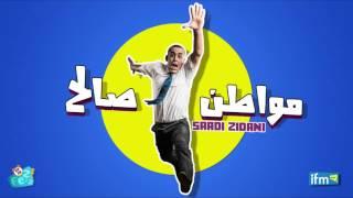 #x202b;مواطن صالح - زرعتوا فلفل طلع طماطم ههههه#x202c;lrm;