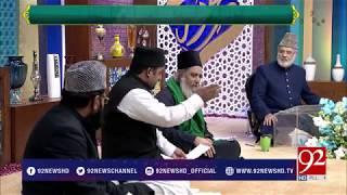 Subh E Noor - 16 December 2017 - 92NewsHDPlus