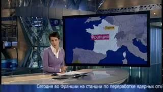 Новости на трк регион