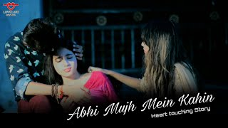 Abhi Mujh Mein Kahin   Emotional Story   Sad songs   heart touching Story   new songs   songs 2019  