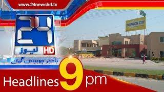 News Headlines | 09:00 PM | 20 November 2017 | 24 News HD