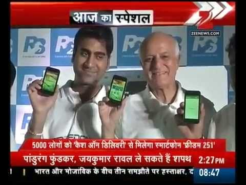 Freedom 251, cheapest mobile of the World to be delivered from today