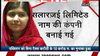 "Nobel laureate Malala Yusufzai becomes millionaire with her book ""I AM MALALA"" earning"