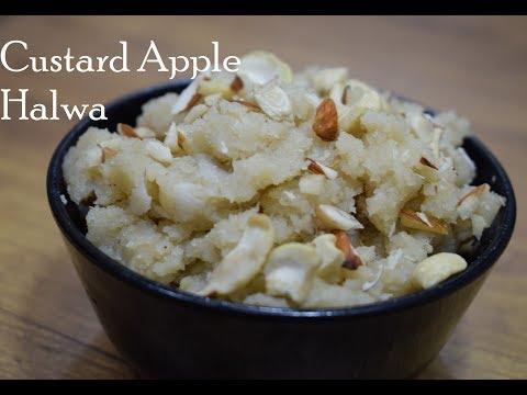 सीताफल हलवा   Sharifa halwa  Custard Apple Halwa   Sitafal  halwa   Sitaphal Halwa   Custard apple