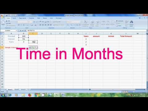 Excel 2007: how to calculate simple interest in excel