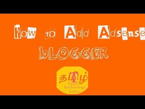 How to put Adsense Ads on Blogger/Blogspot - Blogger Tamil Tutorials