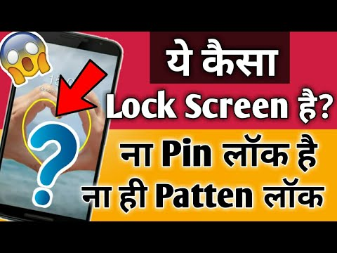 How To Customize Your Lock Screen On Android 2017 | New Lock Screen App | By Hindi Android Tips