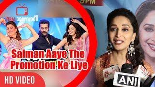 Salman Khan On Dance Deewane Show | Madhuri Dixit | Race 3 Promotion