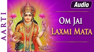 लक्ष्मी आरती हिंदी | Mata Laxmi Aarti in Hindi | Om Jai Laxmi Mata | Laxmi ji ki Aarti