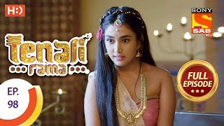Tenali Rama - तेनाली रामा - Ep 98 - Full episode - 21st November, 2017