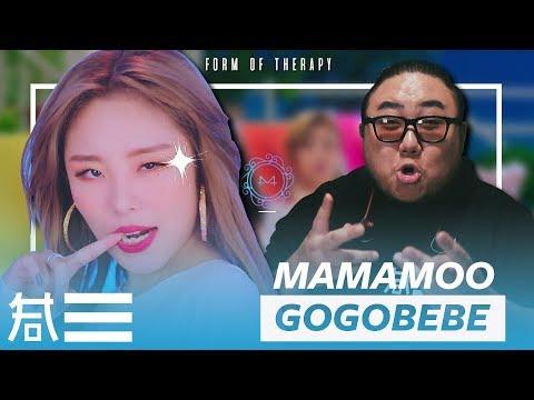 Producer Reacts to MAMAMOO