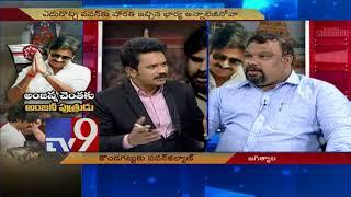 Pawan Kalyan political yatra    Kathi Mahesh Vs Actor Koti - Tv9