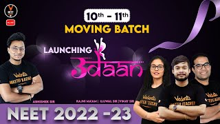 """Launching """"UDAAN"""" Series 🤩