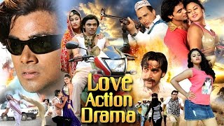 Love Action Drama | Vishal Singh, Tanushree Chatterjee ,Sampada | FULL BHOJPURI MOVIE 2017 | HD