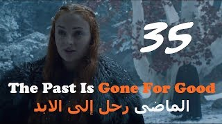 Download تعلم و مارس الانجليزية من مسلسل #صراع العروش 35 #Game Of Thrones Video