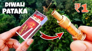 Diwali Cracker Using Bicycle Valve & Matches - How To Make || Diwali Special 2020