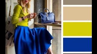 #x202b;طريقة تنسيق الملابس مع الألوان المناسبة#x202c;lrm;