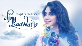 Piya Baawari   Prajakta Shukre   Hindi Romantic Song