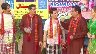 Nasir Chinyoti and Zafri Khan with Khushboo Stage Drama Guddi Udaie Jaa Comedy Clip 2019