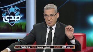 تصريحات نارية من الأمير محمد بن فيصل عن زوران وسامي الجابر واتحاد الكرة السعودي