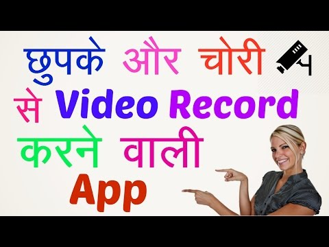 How To Record Secret Video In Android With locked