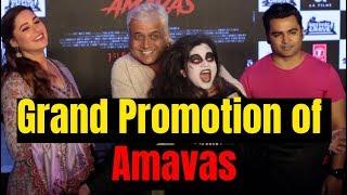 Grand Promotion of Amavas | Sachiin Joshi - Nargis Fakhri Latest Movie