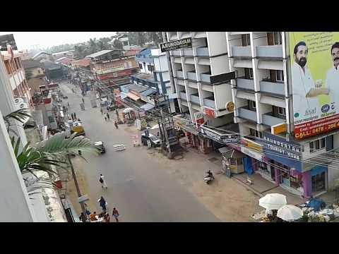 Guruvayur Temple View Elite Hotel