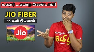 Jio Fiber Tariff Plan Explained | FREE 4K TV, Set Top Box in Tamil Tech