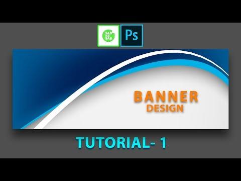 Banner Design In Photoshop In Hindi | Photoshop Banner Design in CS6