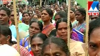 Munnar - protest | Manorama News