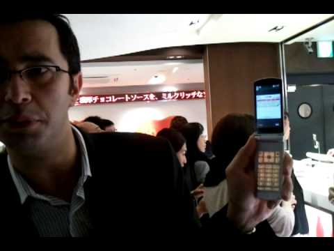 Using Mobile Coupons at McD counters For Discounts - Tokyo
