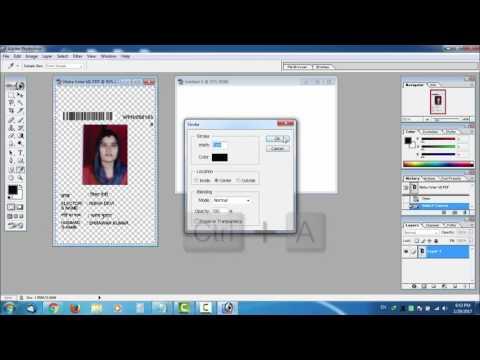 वोटर आई डी कार्ड को Photoshop मै केसे प्रिंट करे  |